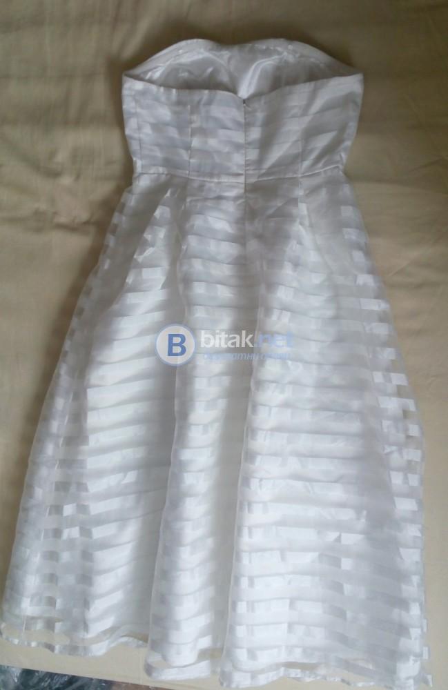 Прекрасна дамска рокля GLAMOROUS
