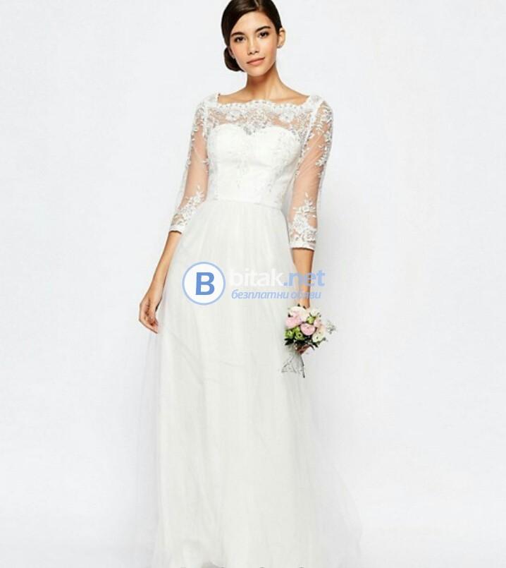 Дизанейрска Сватбена рокля - Chi Chi London
