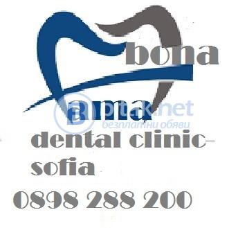 Зъбни имплати в стоматологичен център  ФАМА БОНА!