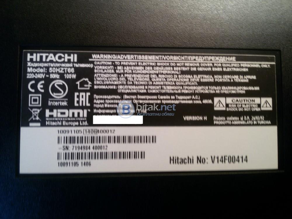 Лед телевизор  Hitachi