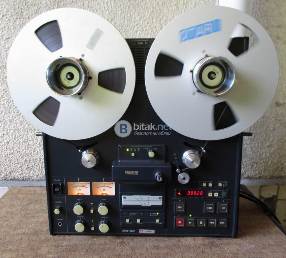 OTARI MX-50 - Професионален мастер рекордер от висок клас. Две писти,19/38 см.
