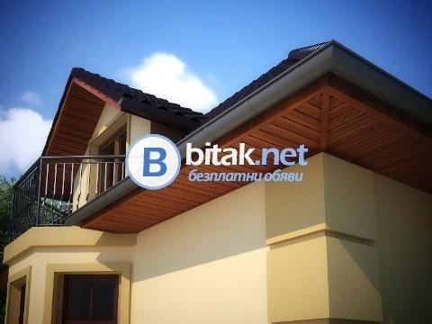 Фирма извършва- Ремонт на покриви и монтаж на улуци,хидроизолация, покривни конструкции и навеси