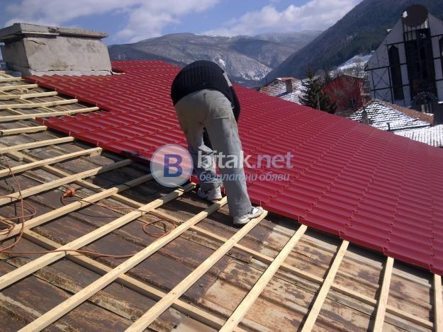 Ремонт на покриви ВАРНА,ДОБРИЧ,ШУМЕН-0898991266
