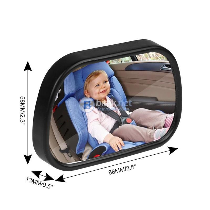 Допълнително детско огледало за задно виждане на дете за автомобил