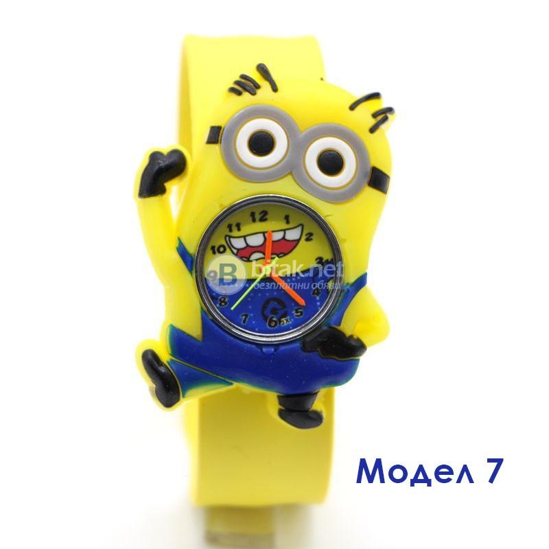 Детски силиконов часовник гривна Миньоните часовник миньон