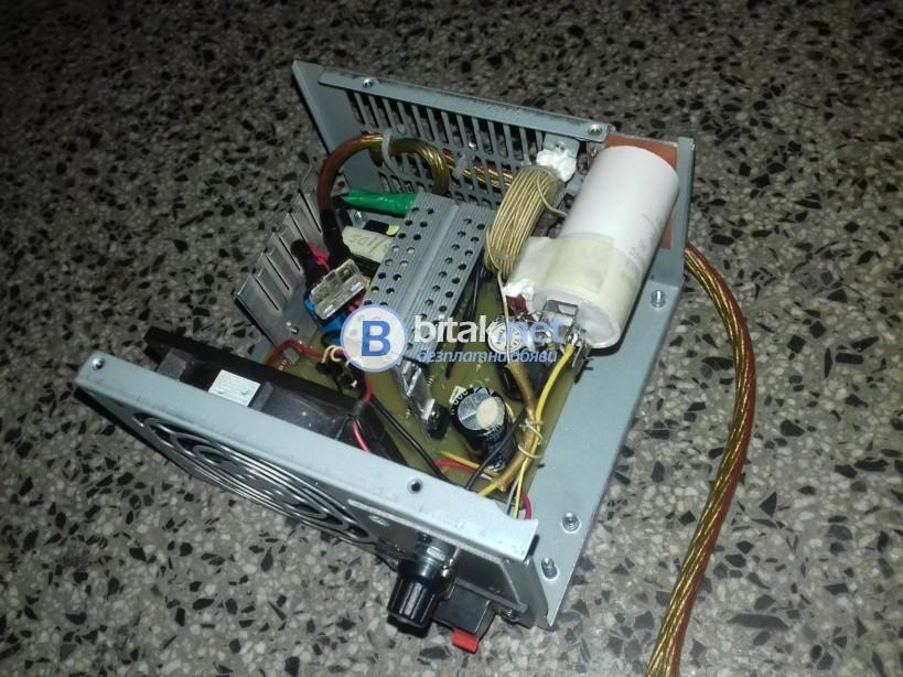 Електровъдица 300W