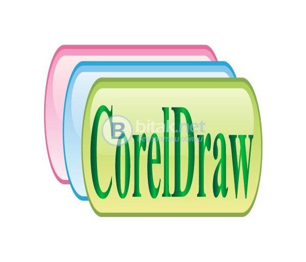 CorelDraw. Отстъпки в пакет с AutoCAD, 3D Studio Max Design, Adobe Photoshop, InDesign, Illustrator