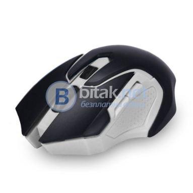 Геймърска безжична оптична мишка