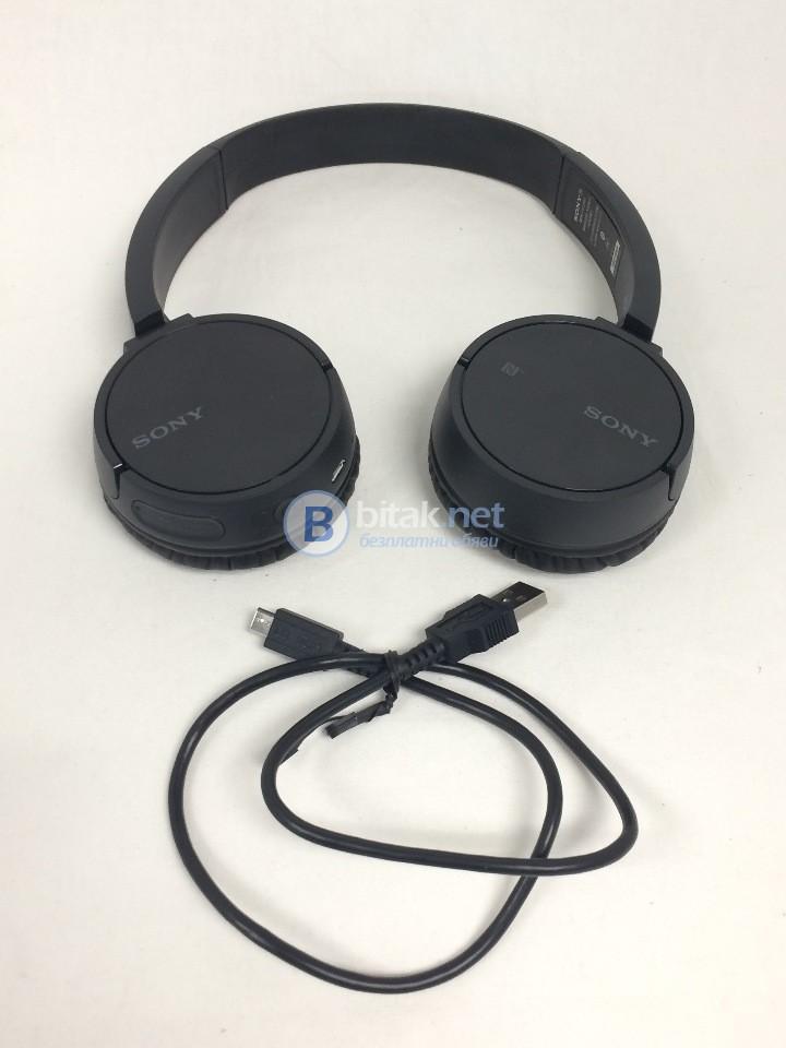 Bluetooth Слушалки Sony