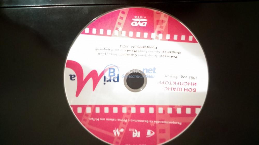 DVD плейър JVC