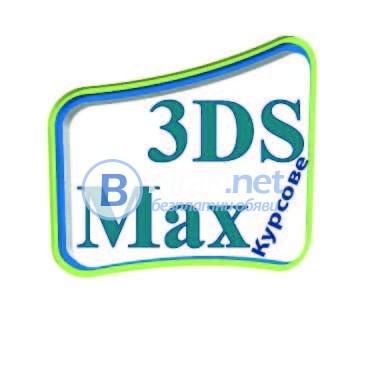 3D Studio Max и Photoshop – обучение в пакет
