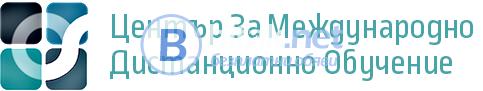Център за Международно Дистанционно Обучение