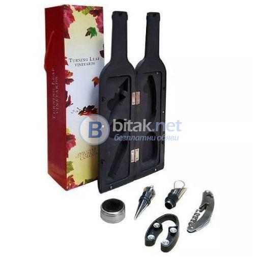 Подаръчен комплект аксесоари за вино в кутия булилка за вино