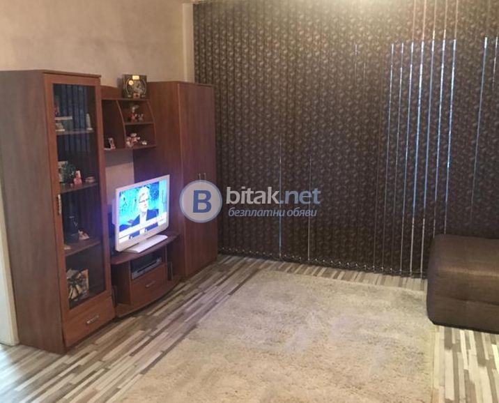 Тристаен апартамент - ТОП ОФЕРТА