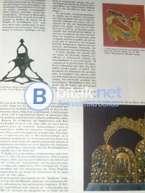 Световна енциклопедия на изкуството,Παγκόσμια Εγκυκλοπαίδεια Της Τέχνης