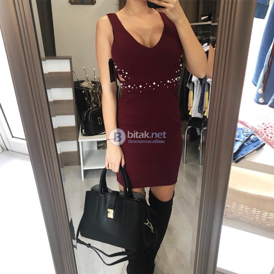 Дамска червена рокля с перли