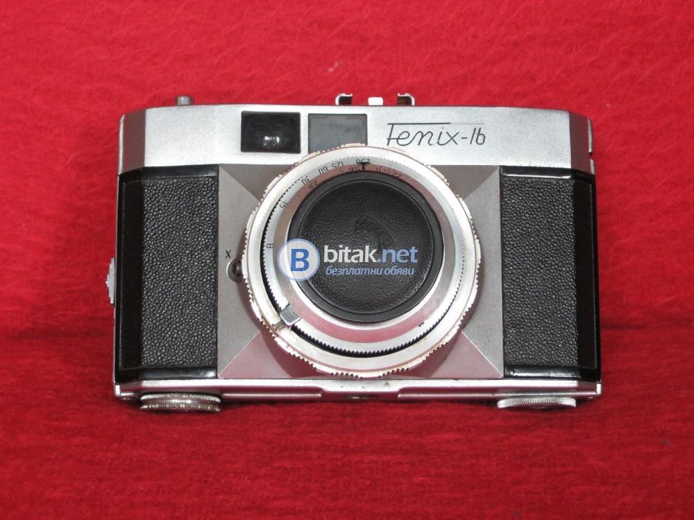 """Продавам лентов фотоапарат, модел -  """"FENIX - 1b""""."""