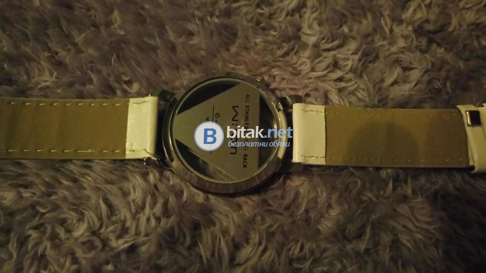 Дамски Часовник
