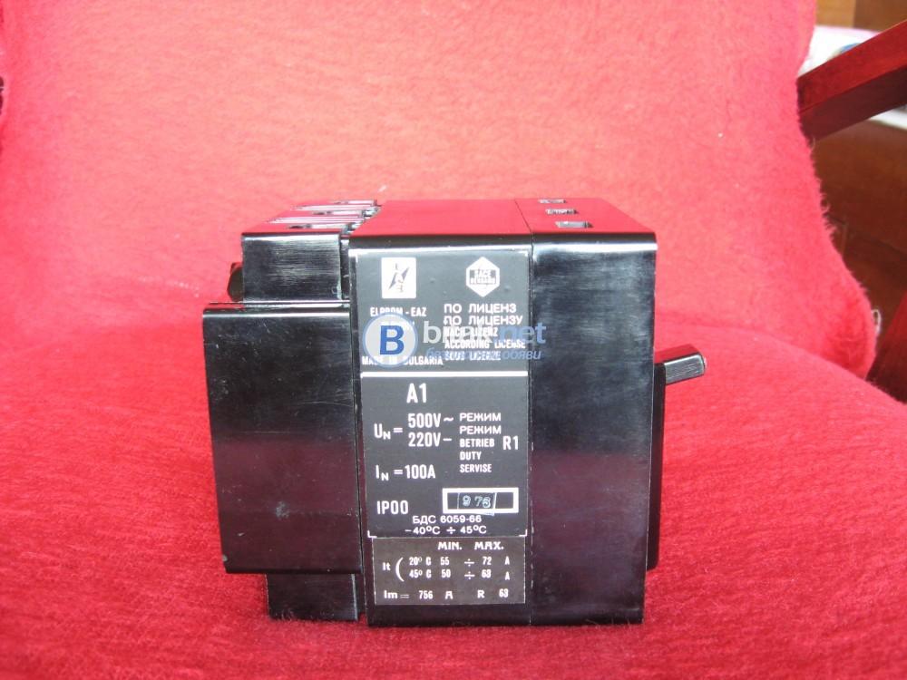 Продавам нов, трифазен, автоматичен прекъсвач -  А1, с номинален ток -  100 ампера.