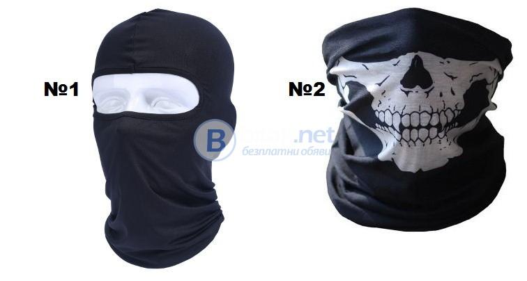 Нова маска за мотори и бандана