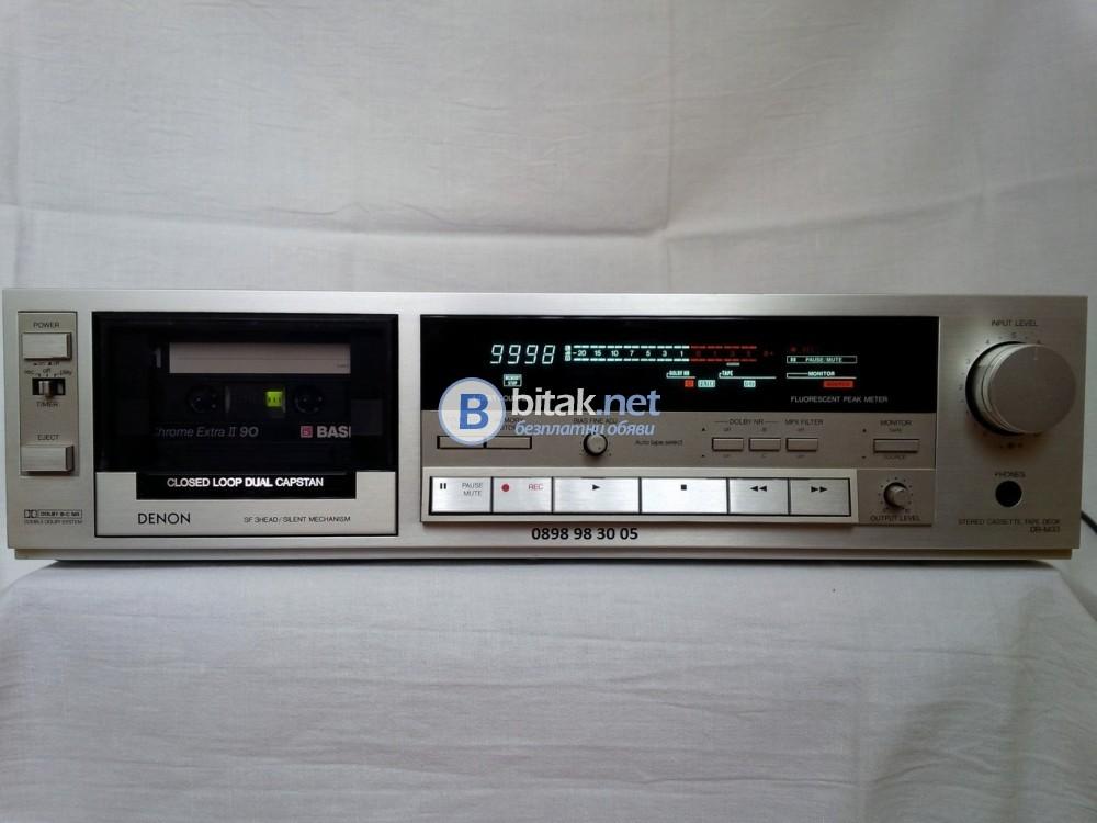DENON DR-M33, висок клас 3-глав красавец, Dual Capstan, SF глави, цена като нов 1984 г. $500
