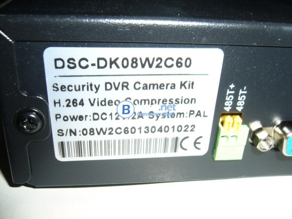 DVR 8 канален, х264, НОВ, видеорекордер