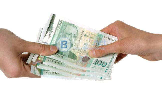 Потребителски кредит от 200 до 2000 лв