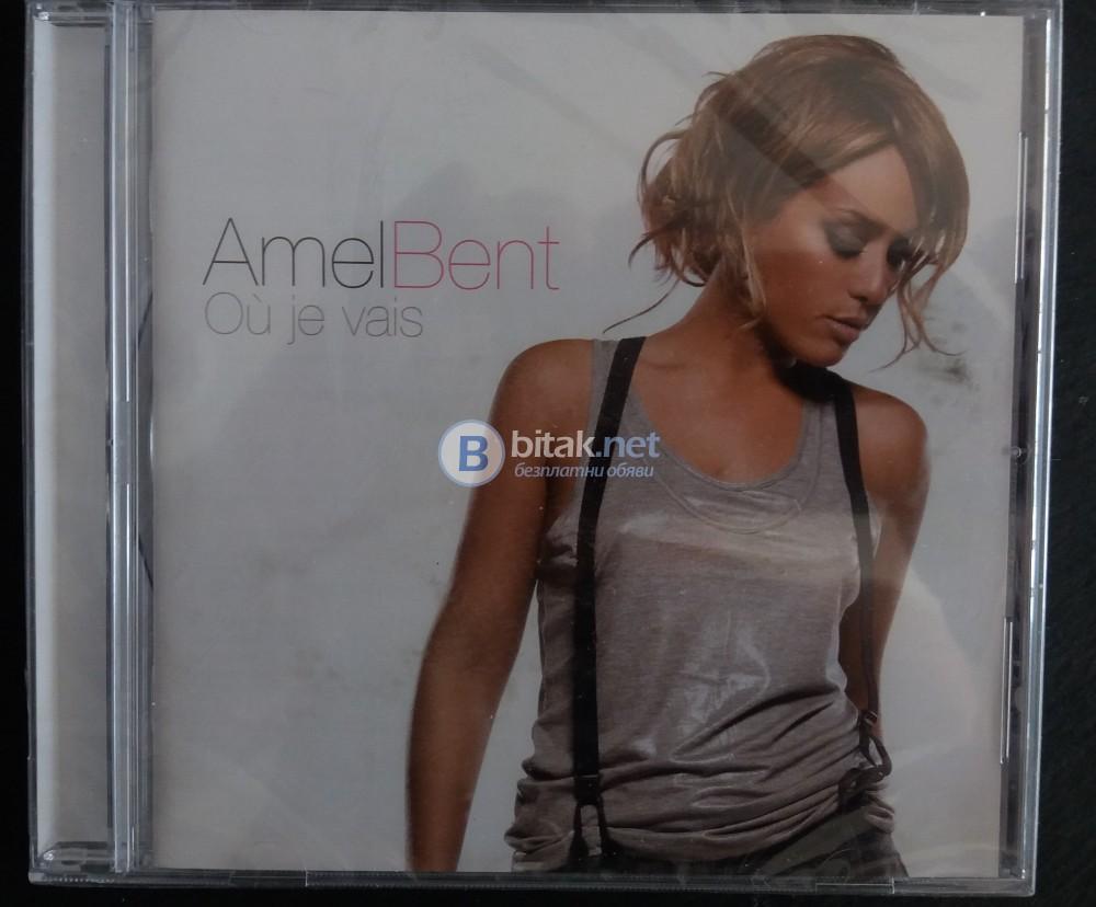 СД - Amel Bent - Où je vais - CD