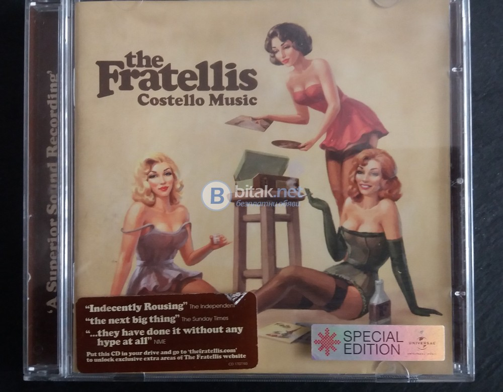 СД - The FRATELIS Costello Music