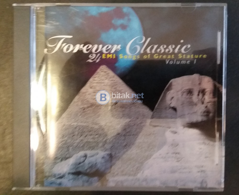 СД - Forever Classic-24 EMI Songs of Great Stature