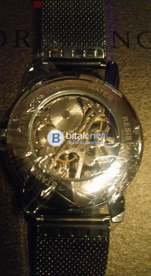 Луксозен Мъжки Часовник Forsining