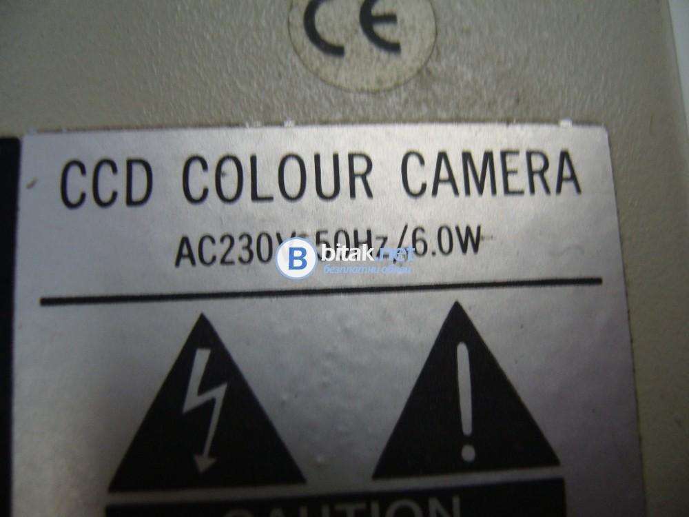 Камера за видеонаблюдение, ccd Ultimate - повредена