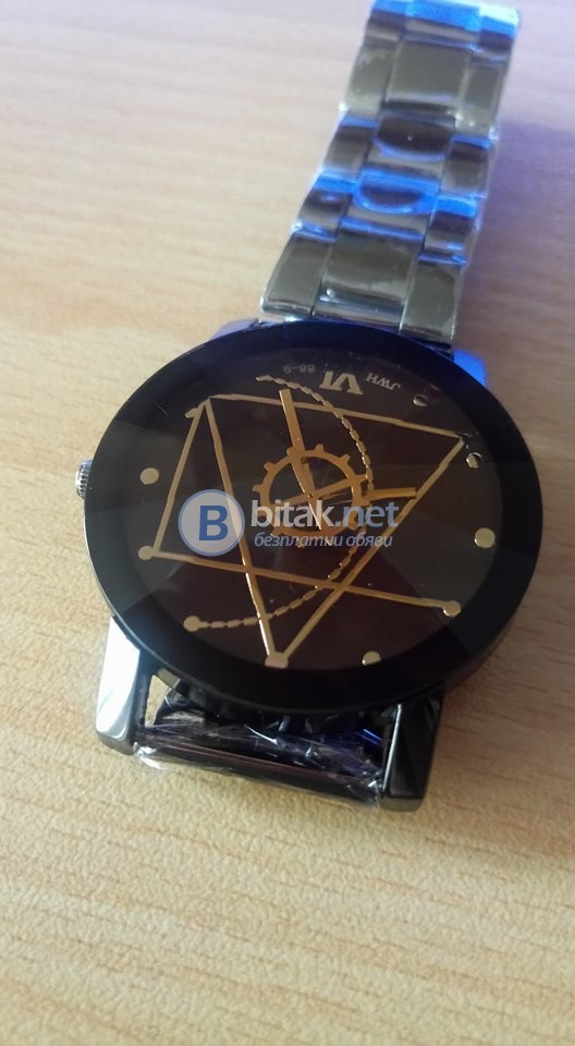 Мъжки часовник 15 Лева