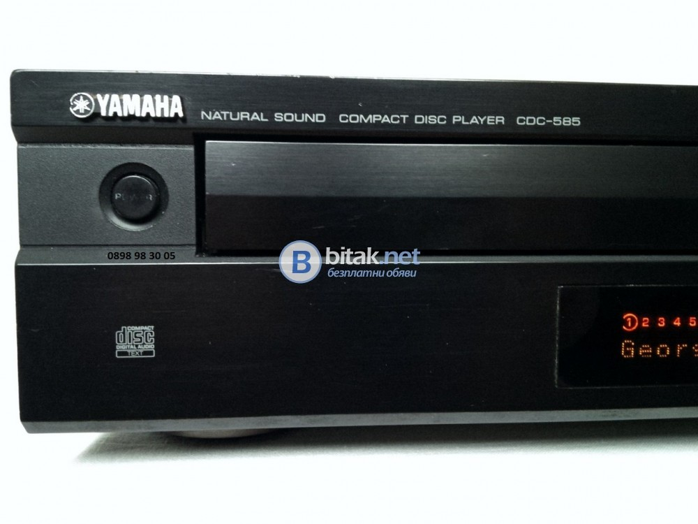 YAMAHA CDC-585, 5 дисков ченджър със CD TEXT, THD: 0.003% , Signal to Noise Ratio: 106dB