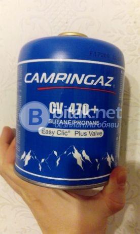 Продавам газова бутилка с клапа 450 гр.