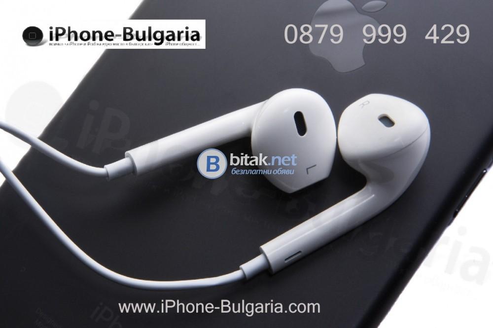 Оригинални слушалки за iPhone: 4, 4S, 5, 5S, 5C, 6, 6 Plus, SE, 6S, 6S Plus