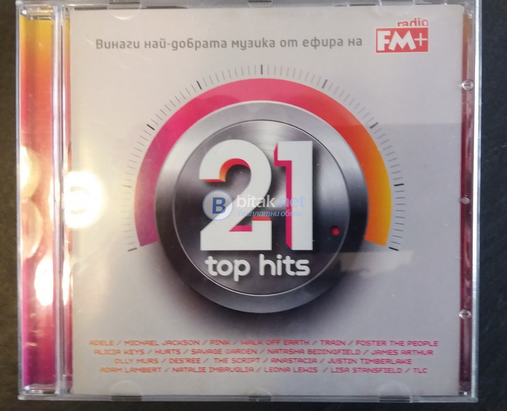 СД -21 TOP HITS-Radio FM+