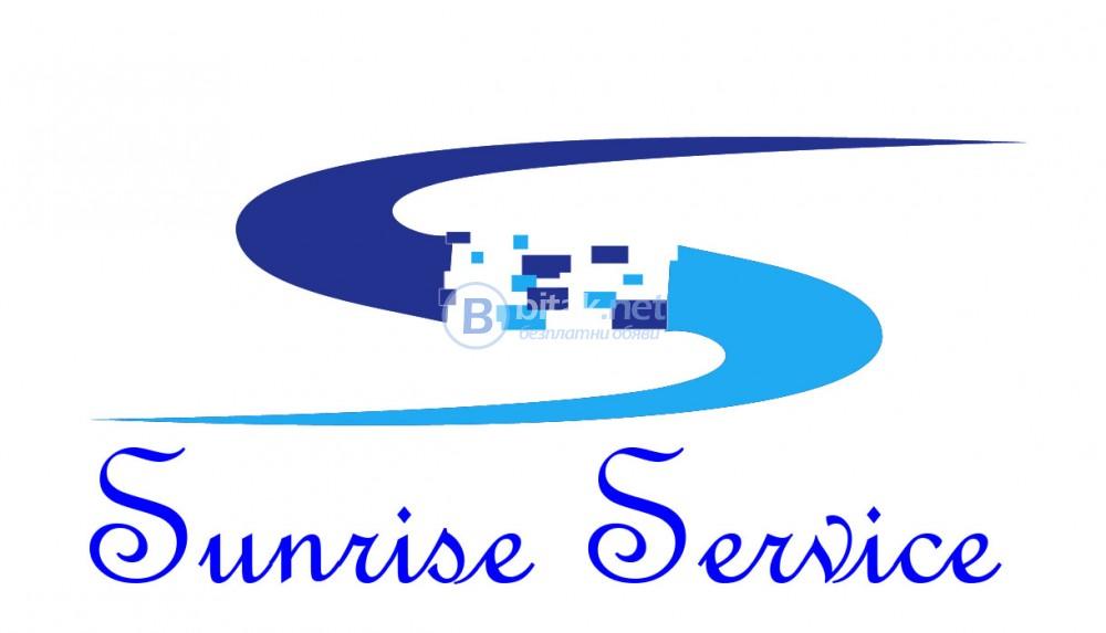 Компютърни услуги Плевен
