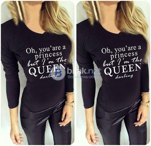 ec136870b0f NEW 2018! Дамски блузи с QUEEN DARLING реплика принт. Или с ТВОЯ идея!