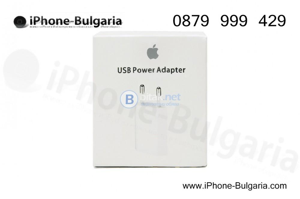 Оригинален адаптер за iPhone: 5, 5S, SE, 5C, 6, 6Plus, 6S, 6SPlus, SE, 7, 7Plus, 8, X
