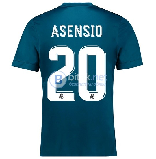 Marco Asensio 20 - Гостуващ трети екип Реал Мадрид