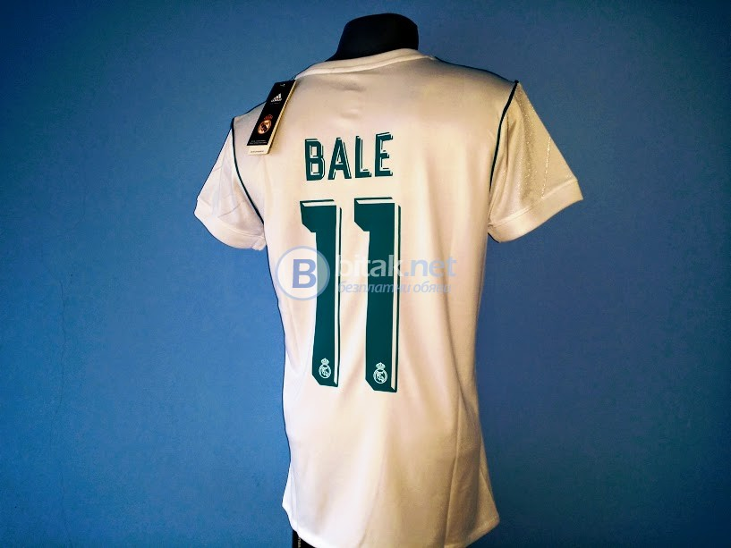 Герет Бейл 11 - Официални титулярни екипи Реал Мадрид