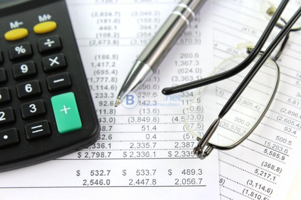 Обучение по счетоводство онлайн