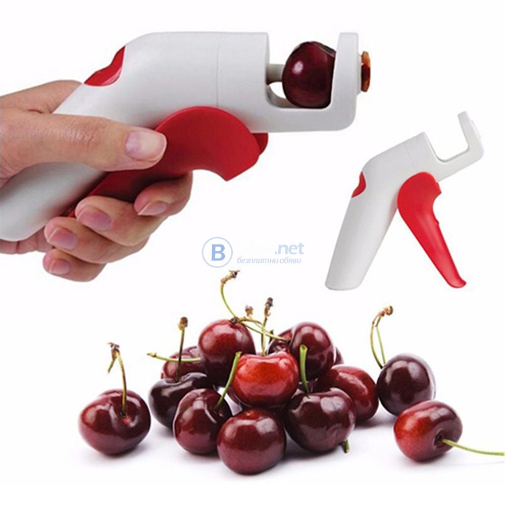 Уред за вадене на костилки от череши и маслини