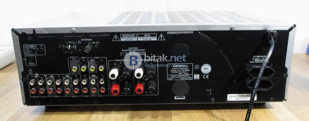 ONKYO TX-8522 – Стерео ресивър с много екстри.