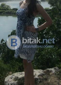 Дамска рокля с една презрамка.