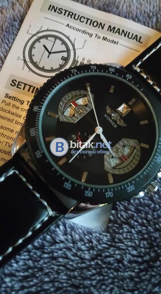 Мъжки автоматичен часовник / Automatic Watch