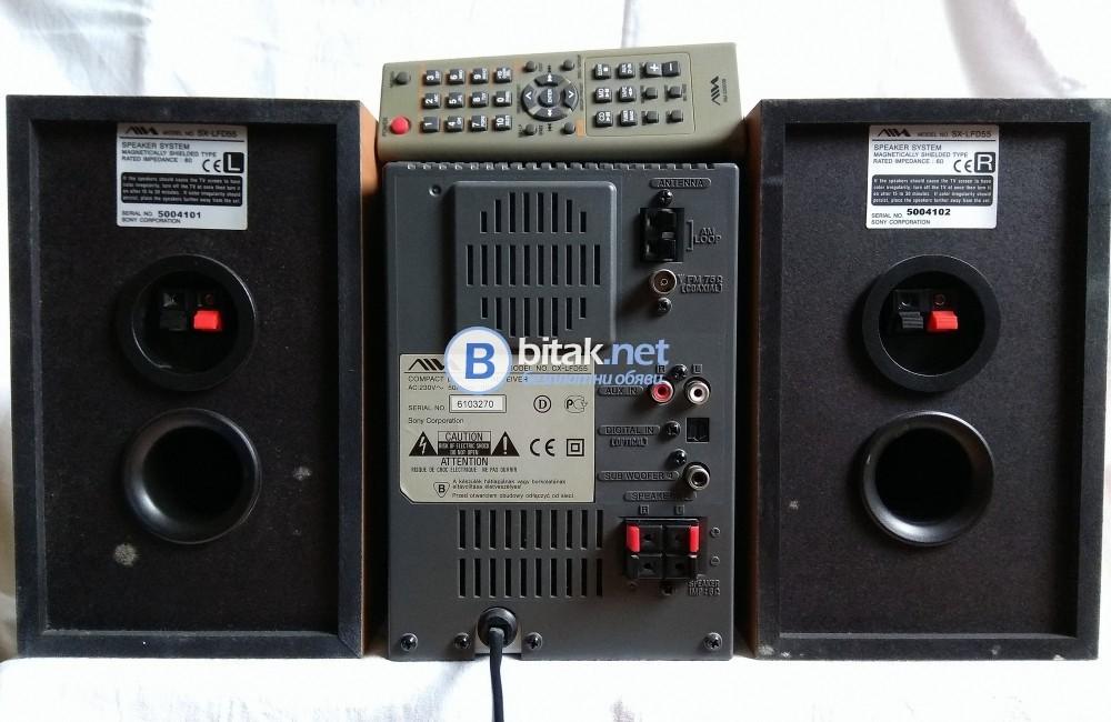AIWA XR-FD55 - уникална система, с чистачки, цена като нова 400-450 паунда