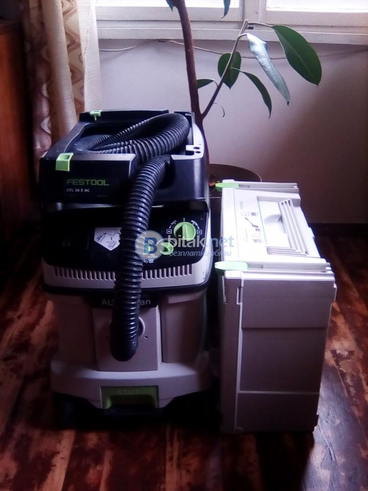 Професионална шлайф машина FESTOOL PLANEX LHS225EQ