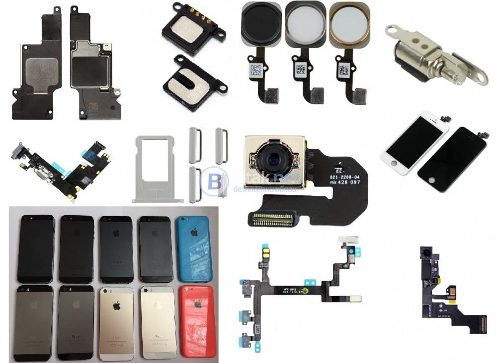 Oригинални части на 100% за всички модели iPhone от разглобени здрави